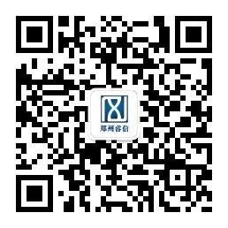 郑州睿信知识产权代理有限公司